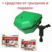 A bait container for rodents (Rotech Snap Box & Accessorie