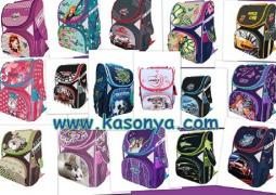 Backpacks, school bags for students. To purchase backpacks, school bags