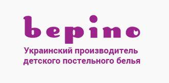 Bepino manufacturer of baby bedding