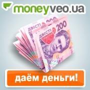Деньги у Вас на банковской карте за 8 минут
