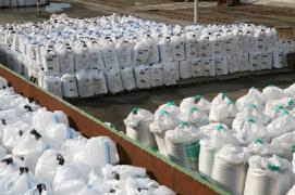 Fertilizer (Price negotiable)