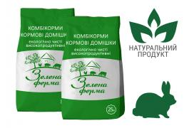 Fodder and feed additives in Mariupol