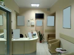 front office, medical centre