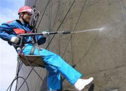 Industrial climbing, high-altitude work