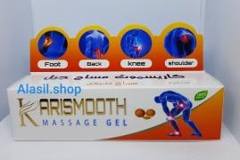 Karismooth massage gel Lotus Египет