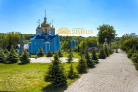 """КД """"SUNHILLS"""" Успей купить дом под Киевом"""