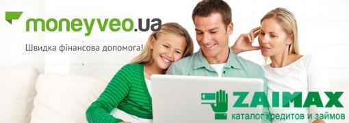 Кредит за 8 минут на любую банковскую карту Украины
