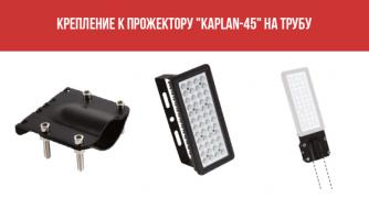 Led products are in stock