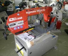 Ленточнопільний агрегат Ergonomic 275.230 DG