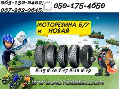 Motorcycle tires used, motor vehicles and accessories