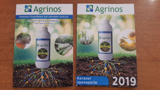 Natural biofertilizers Agrinos (USA)