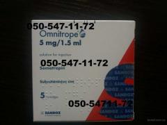 Омнітроп (Omnitrop) 1,5 ml 5 mg (15 ME) генотропін соматропін