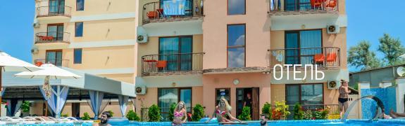 Отель Grandmore - отдых в затоке