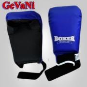 Pads for karate