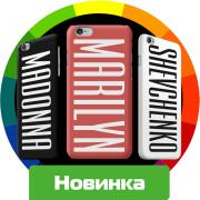 PERSONALIZED CASE for Samsung, Lenovo, htc, iPhone and so on