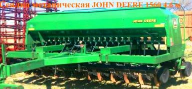 Planter John Deere 1560, mechanical. Grain seeder of 4.6 m