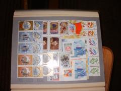 Почтовые марки