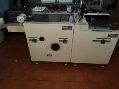 Продам фальцевально-швейно модули «Duplo DC-48SH+Duplo
