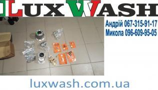 Ремкомплект к помпам высокого давления HAWK NMT 1520 купить цена