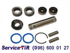 Repair kits of the clutch fork for auto DAF