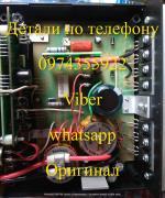Rich AC 5 прибор для ловли сома, Харьков