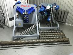 Rolling and forming machines PROFI-VT