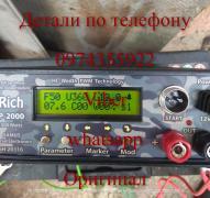 Samus 725 MP, Samus 1000, Rich P 2000 Somolov