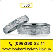 Take The Silver 500 Sample Price Gram Lombard Kiev