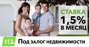 To make a loan secured by real estate in Odessa