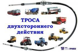 Тросы управления: кпп, тнвд, гст, сцепления, газа