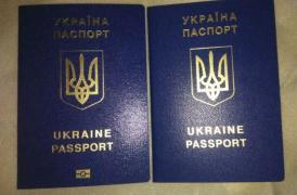 Ukrainian passport, passport, certificate. Buy / sell