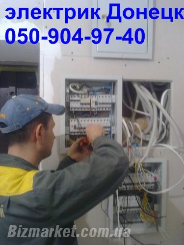 Программа электрика