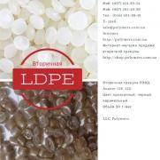 Вторичная гранула ПВД 15803, ПП - полипропилен вторичный, ПЭНД