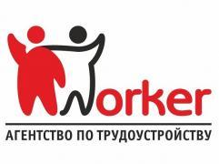 Welder TIG 141 no work experience (Poland)