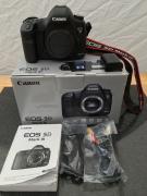 Завершит Canon EOS 5D Mark III-камера с объективом