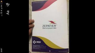Zepatier – Лечение Гепатит С продам